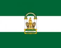Andalucía. Bolsa Extraordinaria Cuerpo de Maestros con Perfil Lingüístico