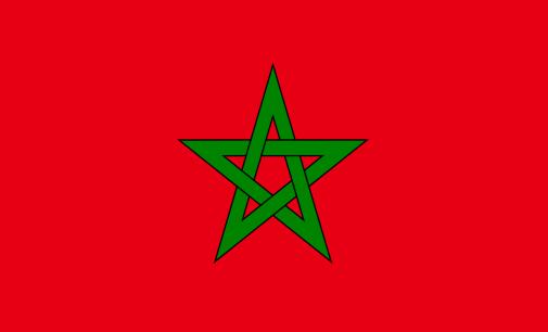 Profesores interinos en programas educativos en el exterior. Marruecos convocatoria 2018/2019.